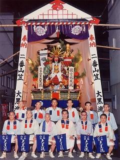 平成5年町総代記念写真