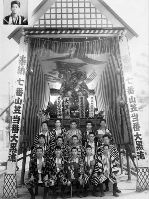 昭和37年取締記念写真