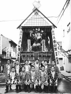 昭和44年取締記念写真