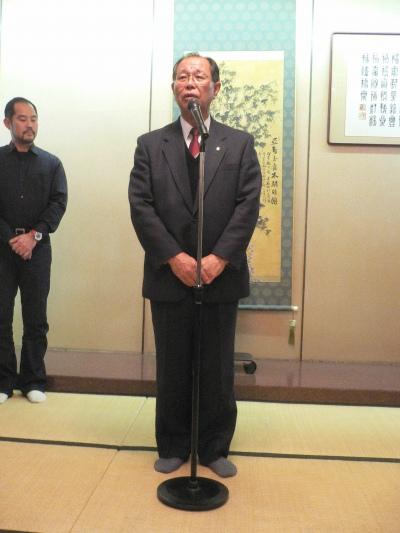 新宮会長の閉会の挨拶