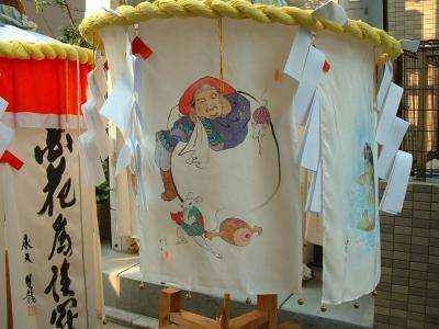 当番町傘鉾の垂