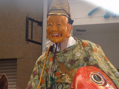 男恵比須さん